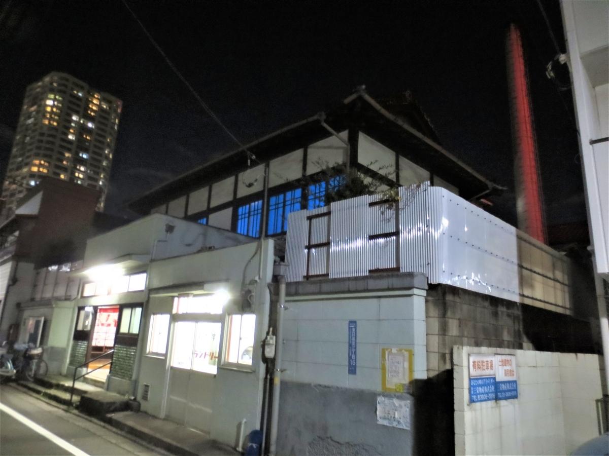 f:id:kenichirouk:20200130225414j:plain
