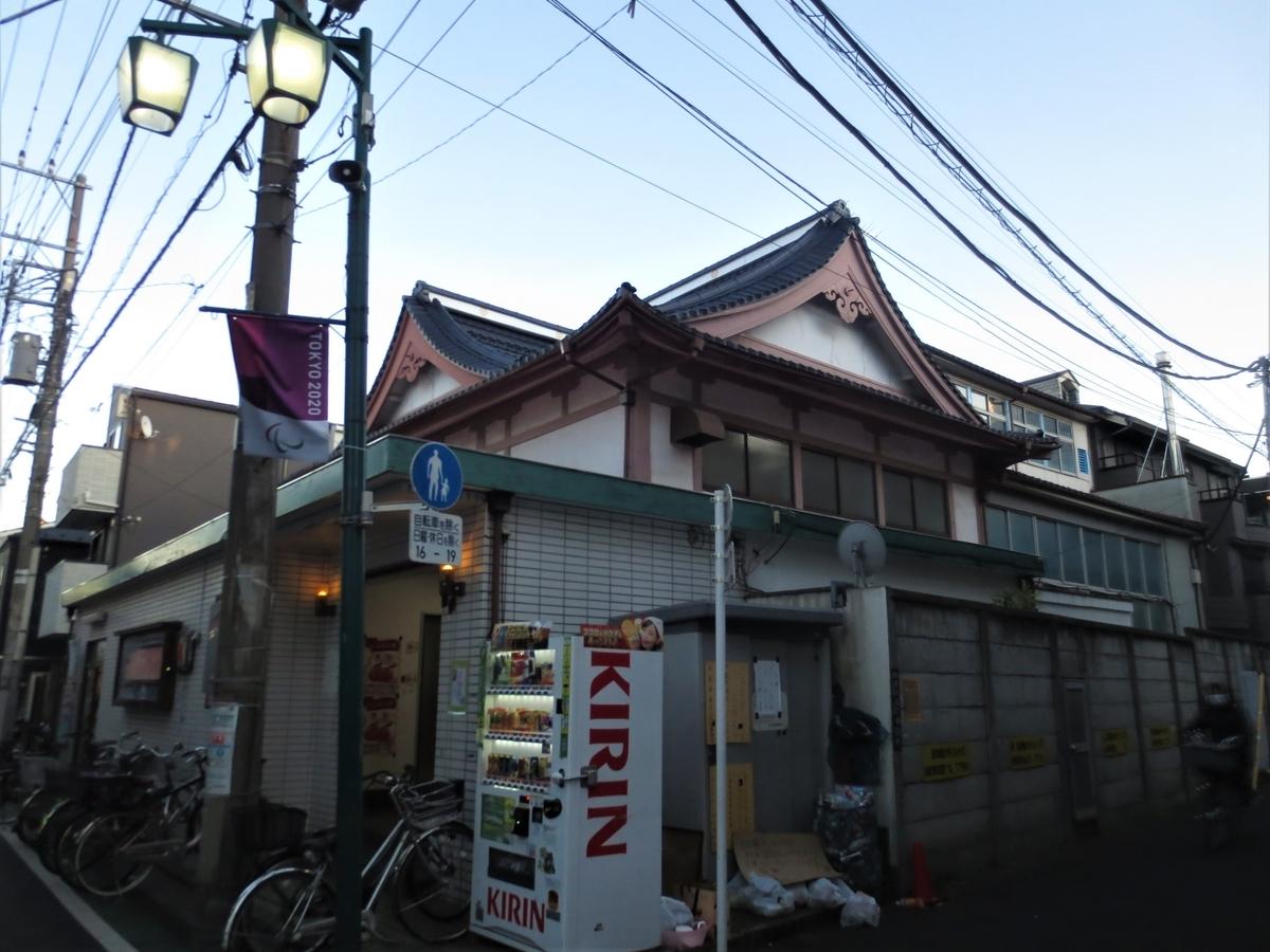 f:id:kenichirouk:20200201211244j:plain