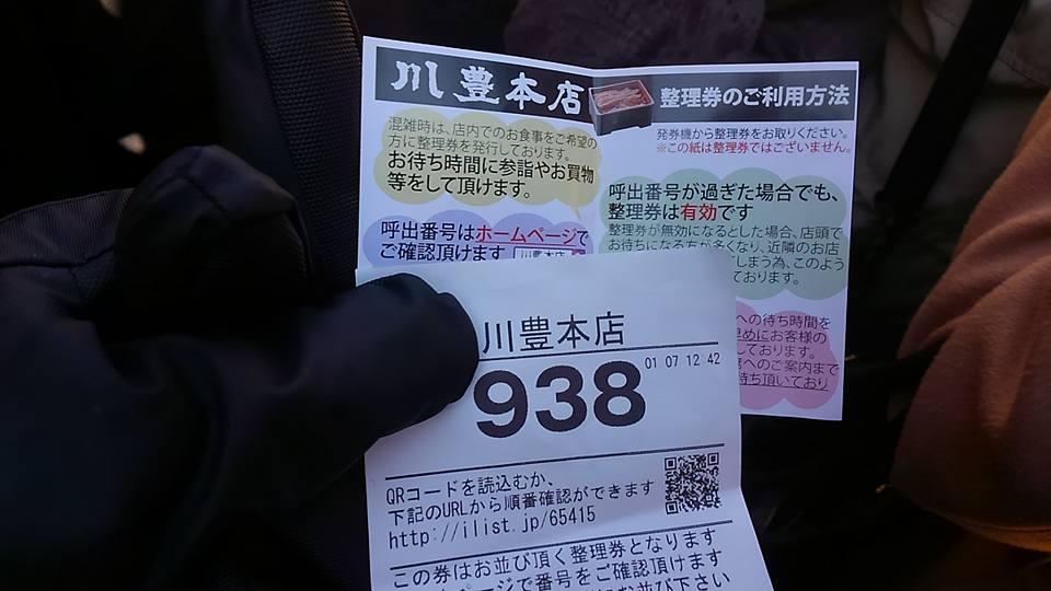 f:id:kenichirouk:20200204003230j:plain