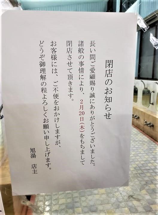 f:id:kenichirouk:20200206062213j:plain