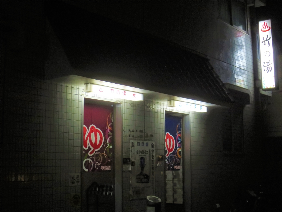 f:id:kenichirouk:20200215225558j:plain