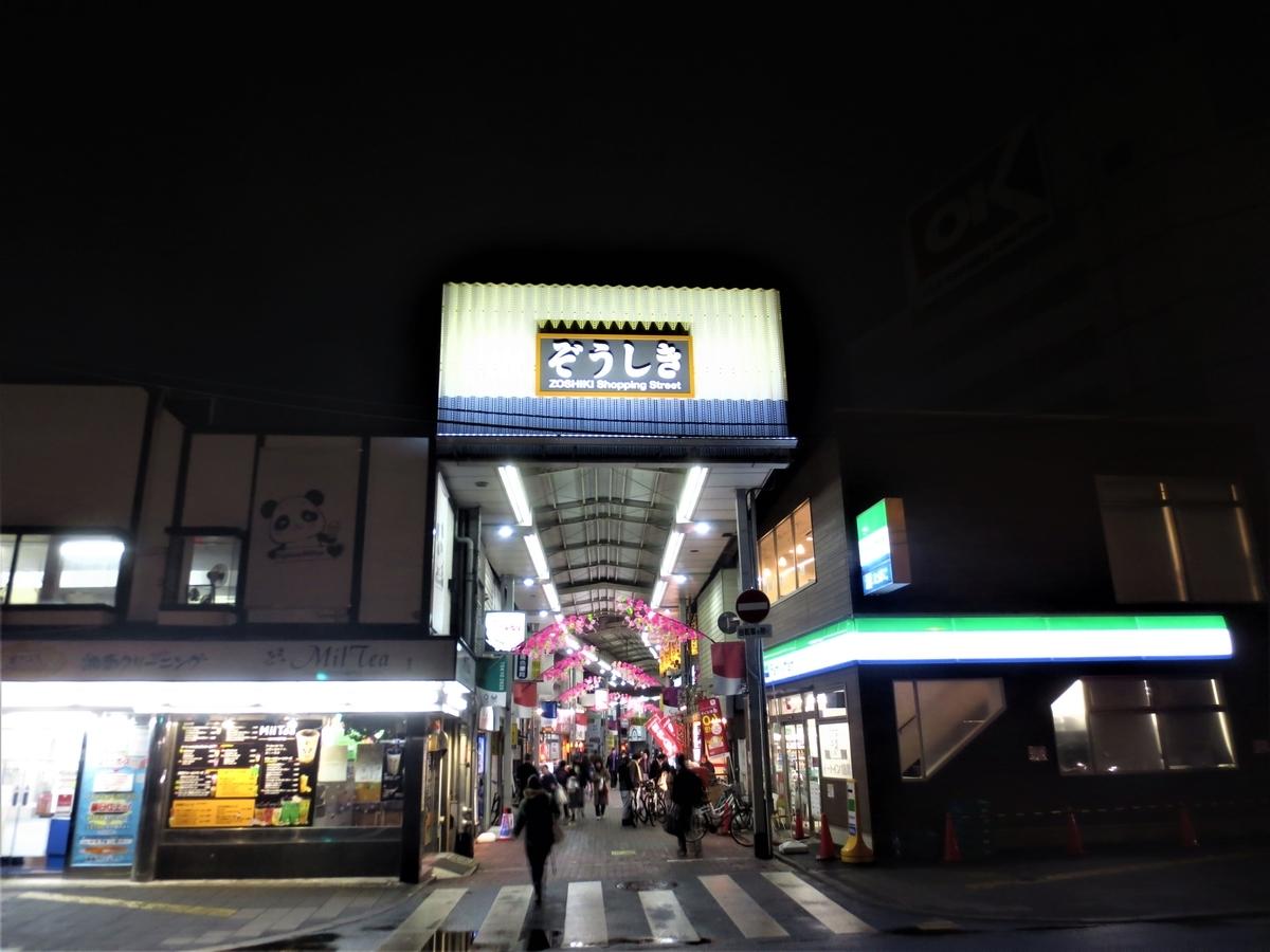 f:id:kenichirouk:20200217172015j:plain