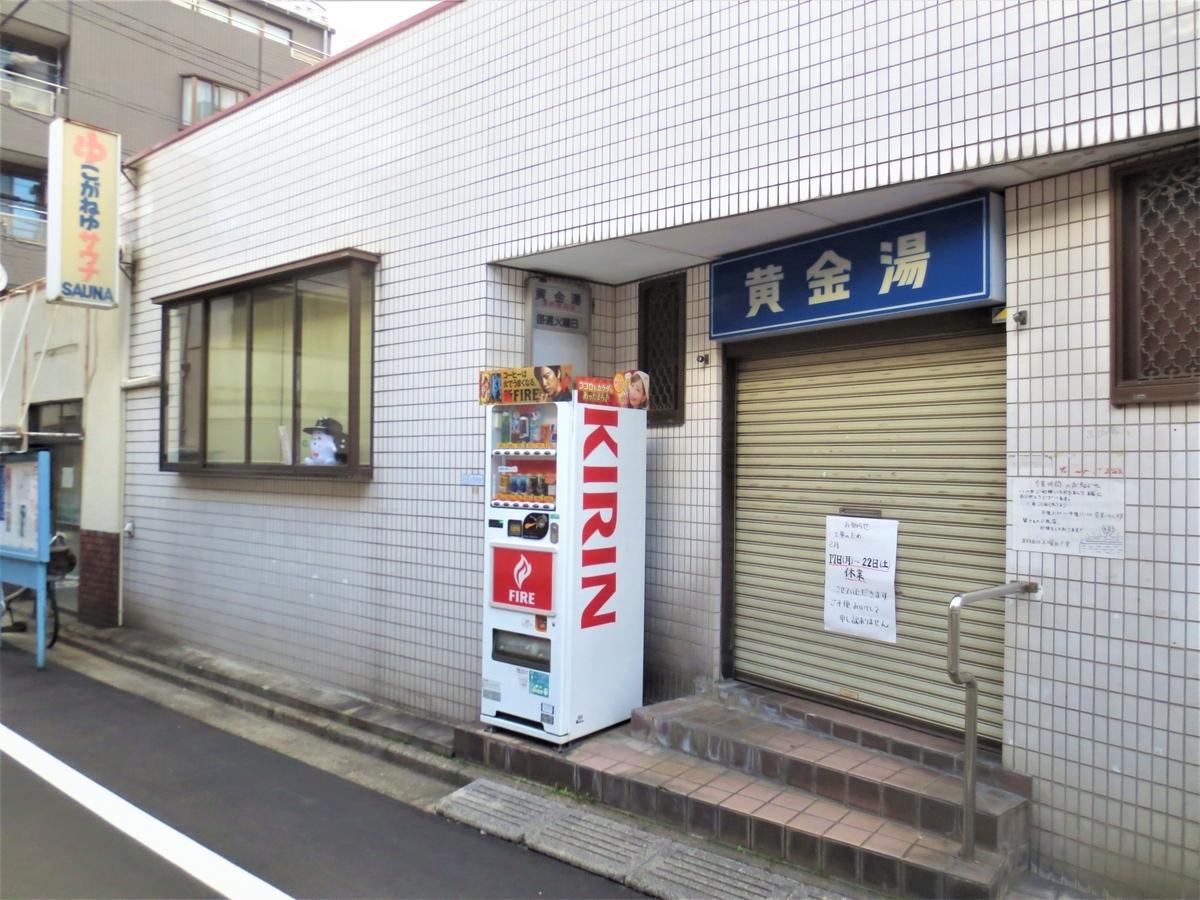 f:id:kenichirouk:20200223081341j:plain
