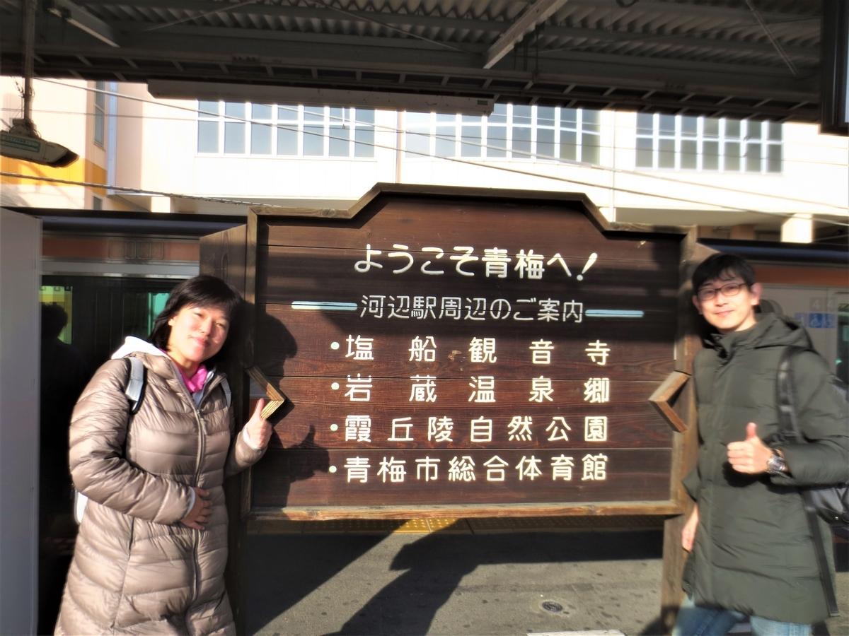 f:id:kenichirouk:20200301152328j:plain