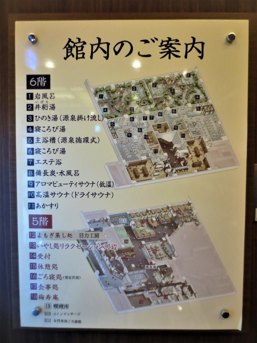 f:id:kenichirouk:20200301153319j:plain