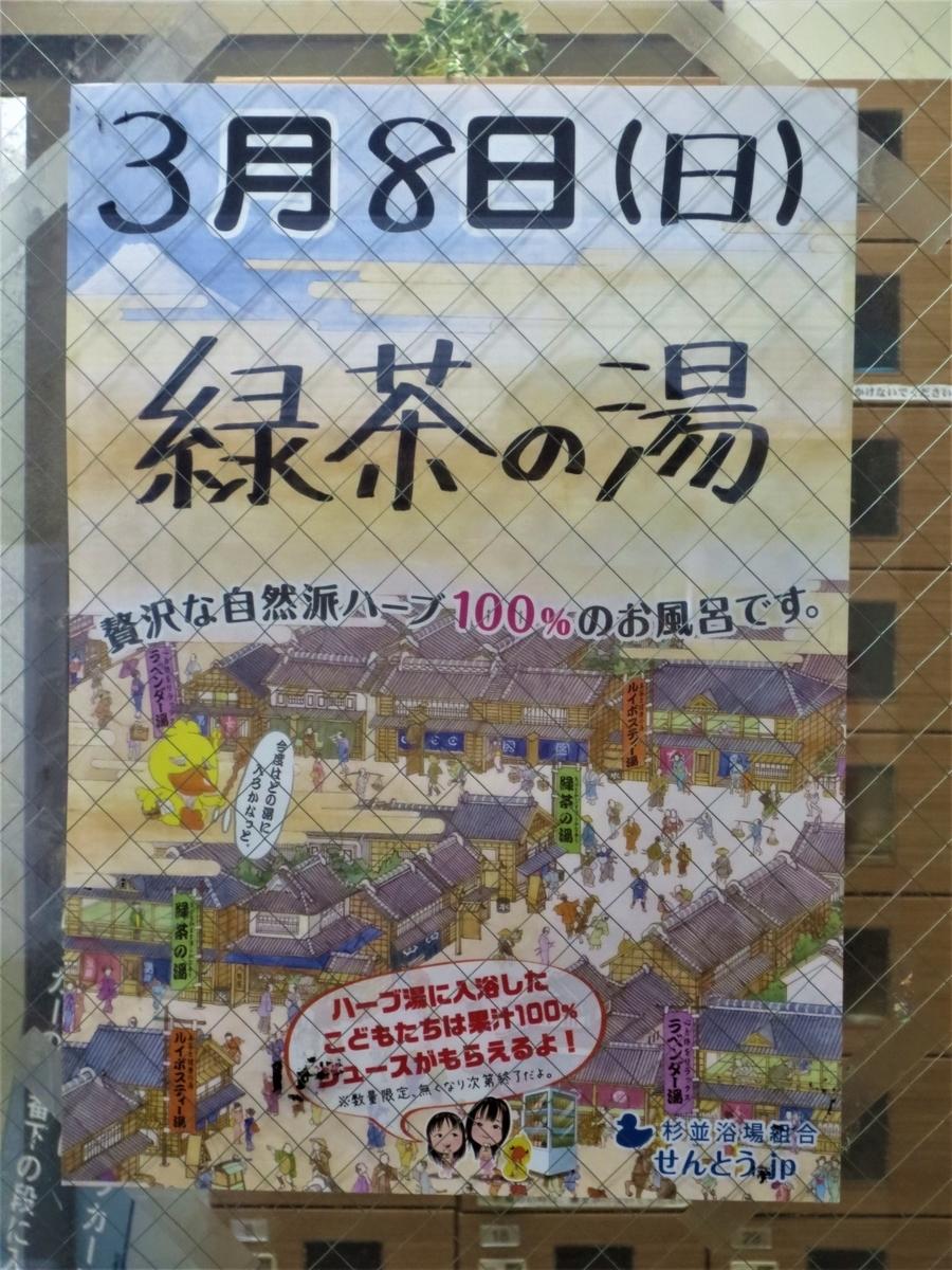 f:id:kenichirouk:20200308160212j:plain