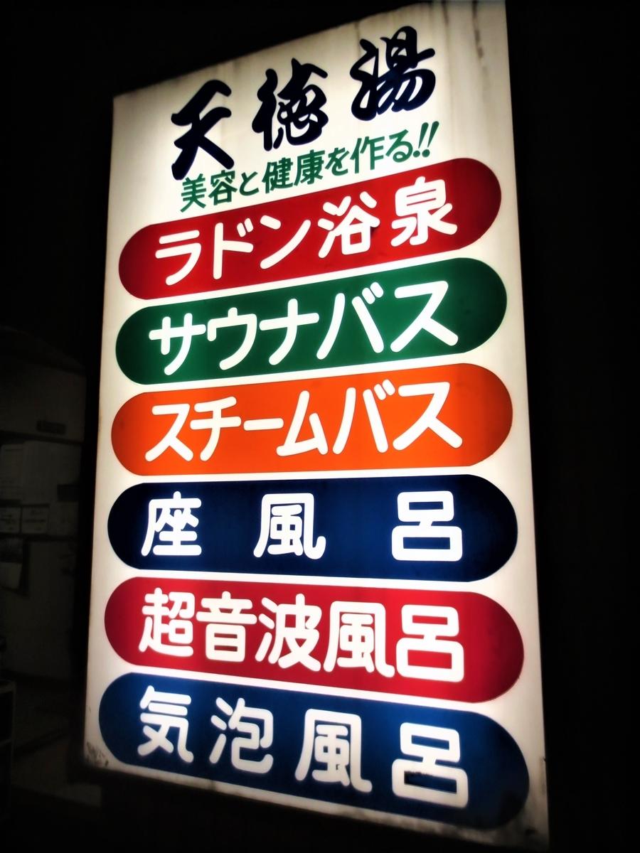 f:id:kenichirouk:20200309183628j:plain