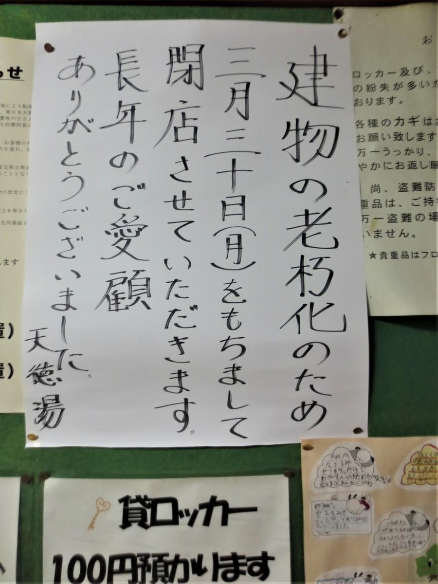 f:id:kenichirouk:20200309184018j:plain