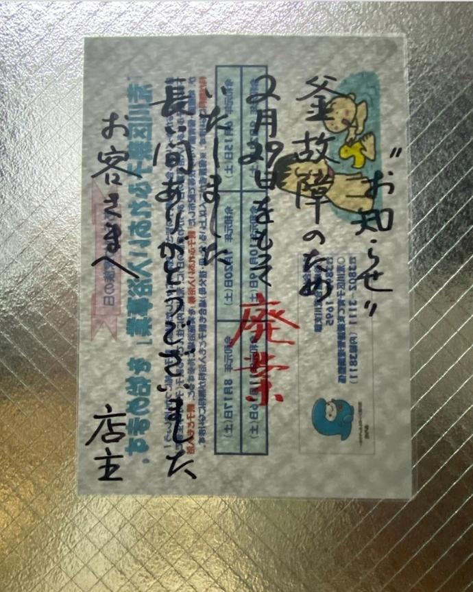 f:id:kenichirouk:20200319065448j:plain