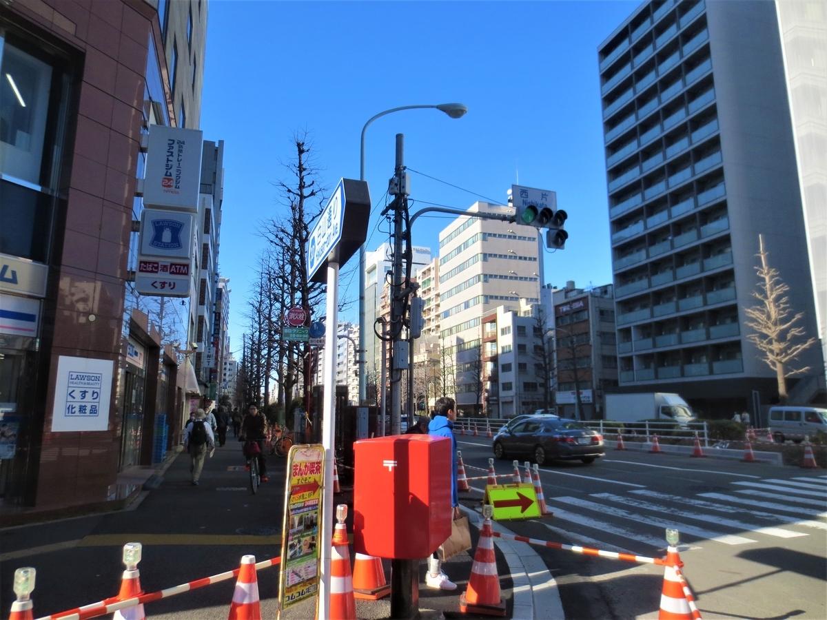 f:id:kenichirouk:20200320181230j:plain