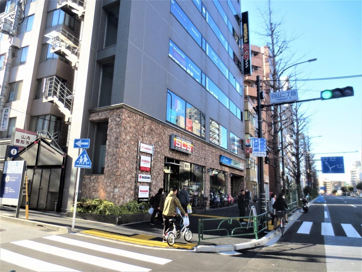 f:id:kenichirouk:20200320181302j:plain