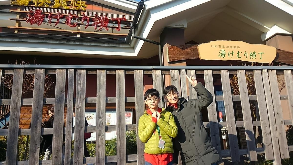 f:id:kenichirouk:20200405200724j:plain