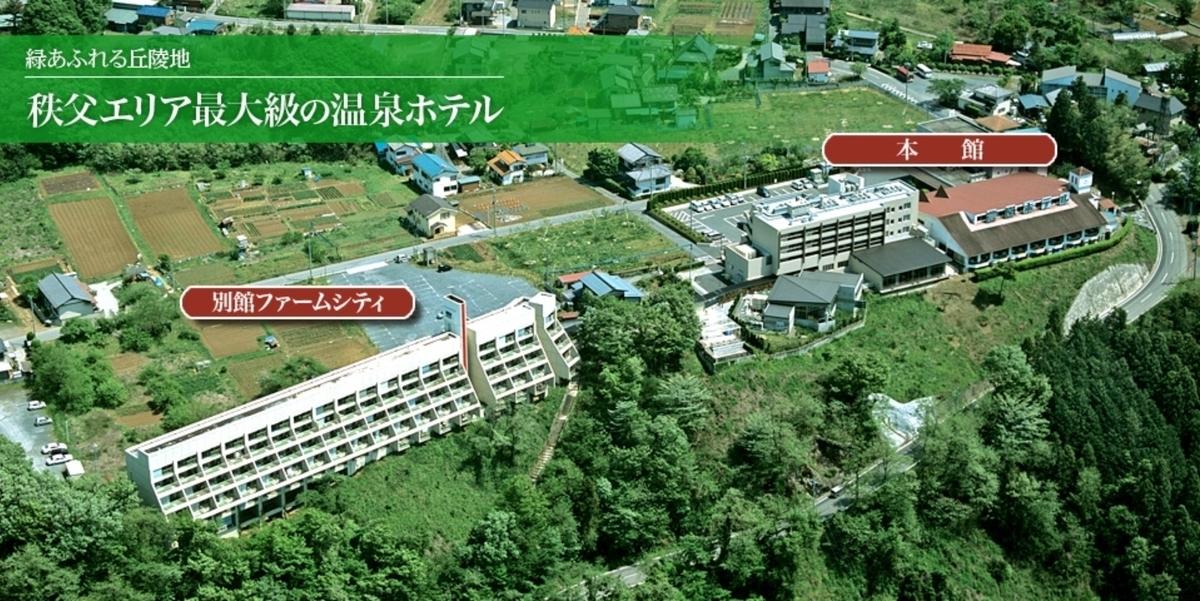 f:id:kenichirouk:20200406100136j:plain