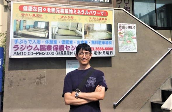f:id:kenichirouk:20200409061927j:plain