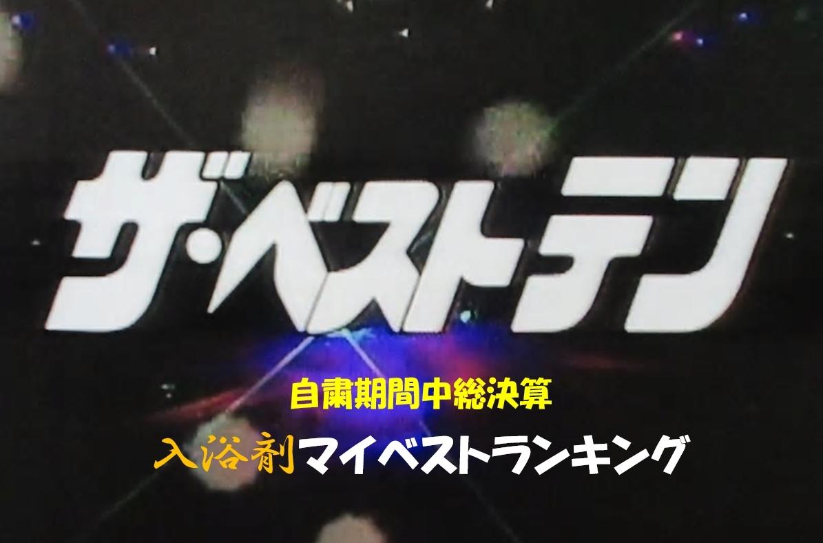 f:id:kenichirouk:20200414065518j:plain