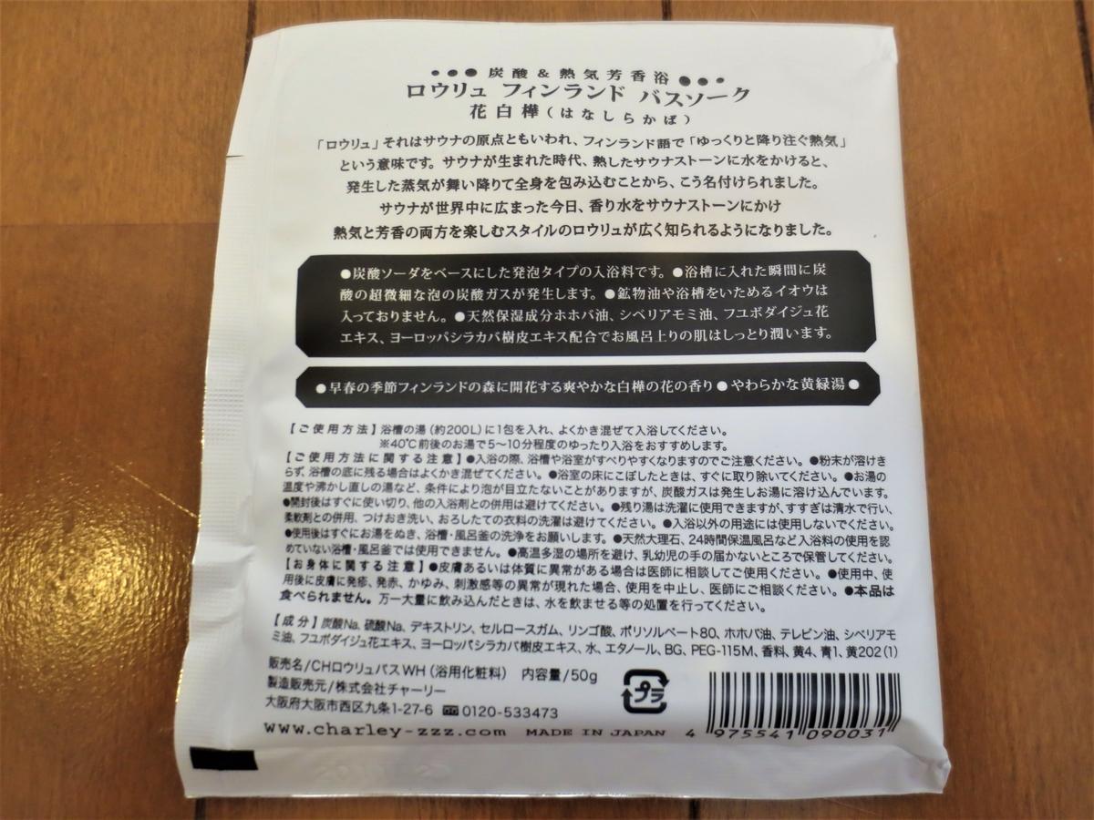 f:id:kenichirouk:20200501210746j:plain