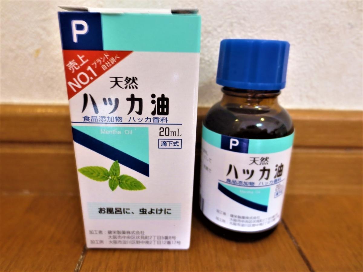 f:id:kenichirouk:20200501211410j:plain