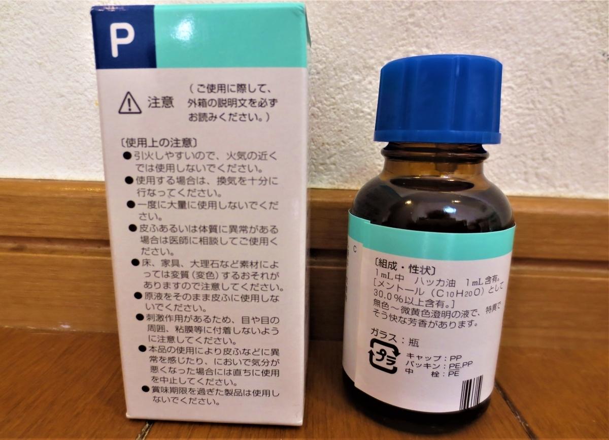 f:id:kenichirouk:20200501211445j:plain