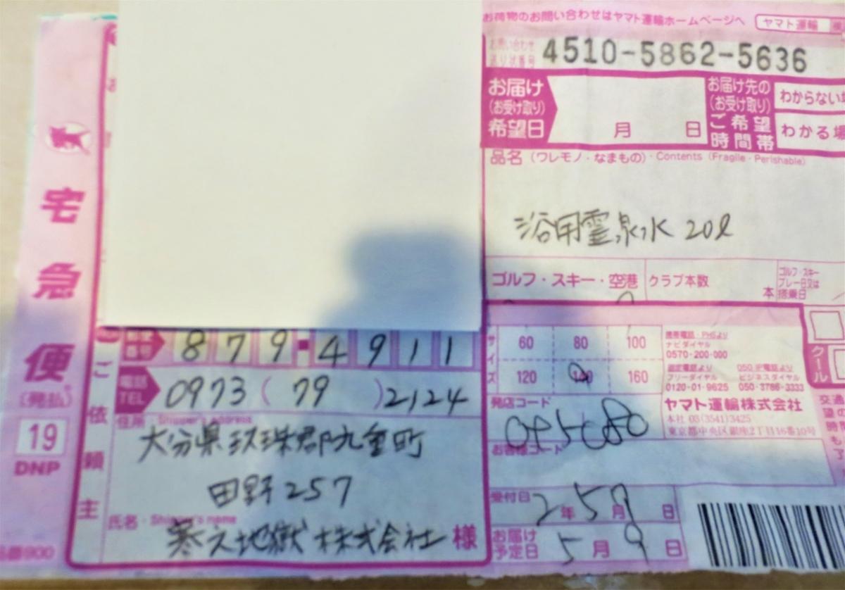 f:id:kenichirouk:20200510082903j:plain
