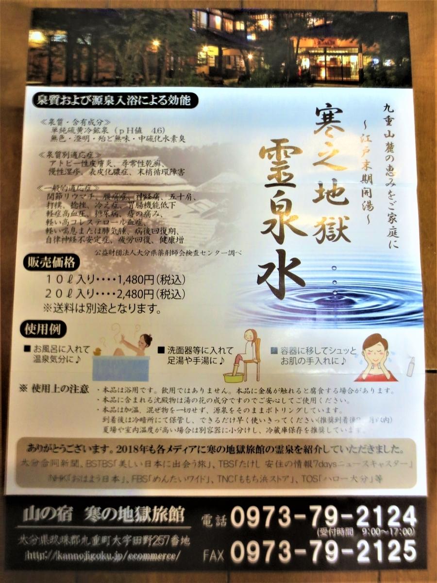 f:id:kenichirouk:20200510083520j:plain