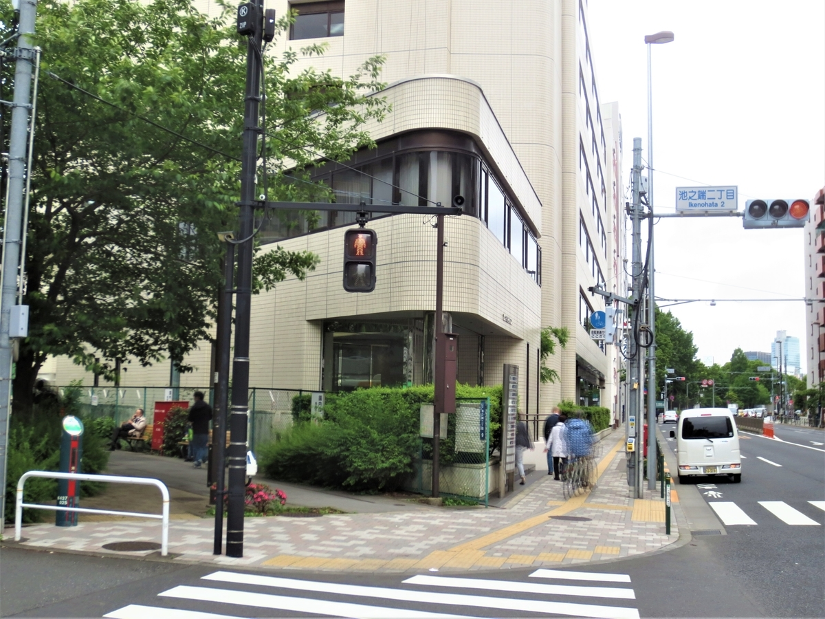 f:id:kenichirouk:20200522205909j:plain