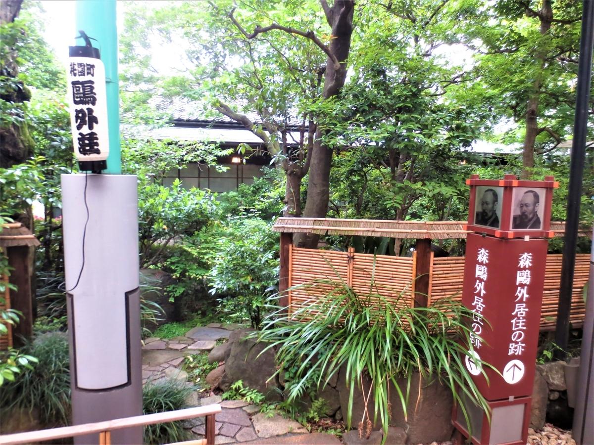 f:id:kenichirouk:20200522212725j:plain