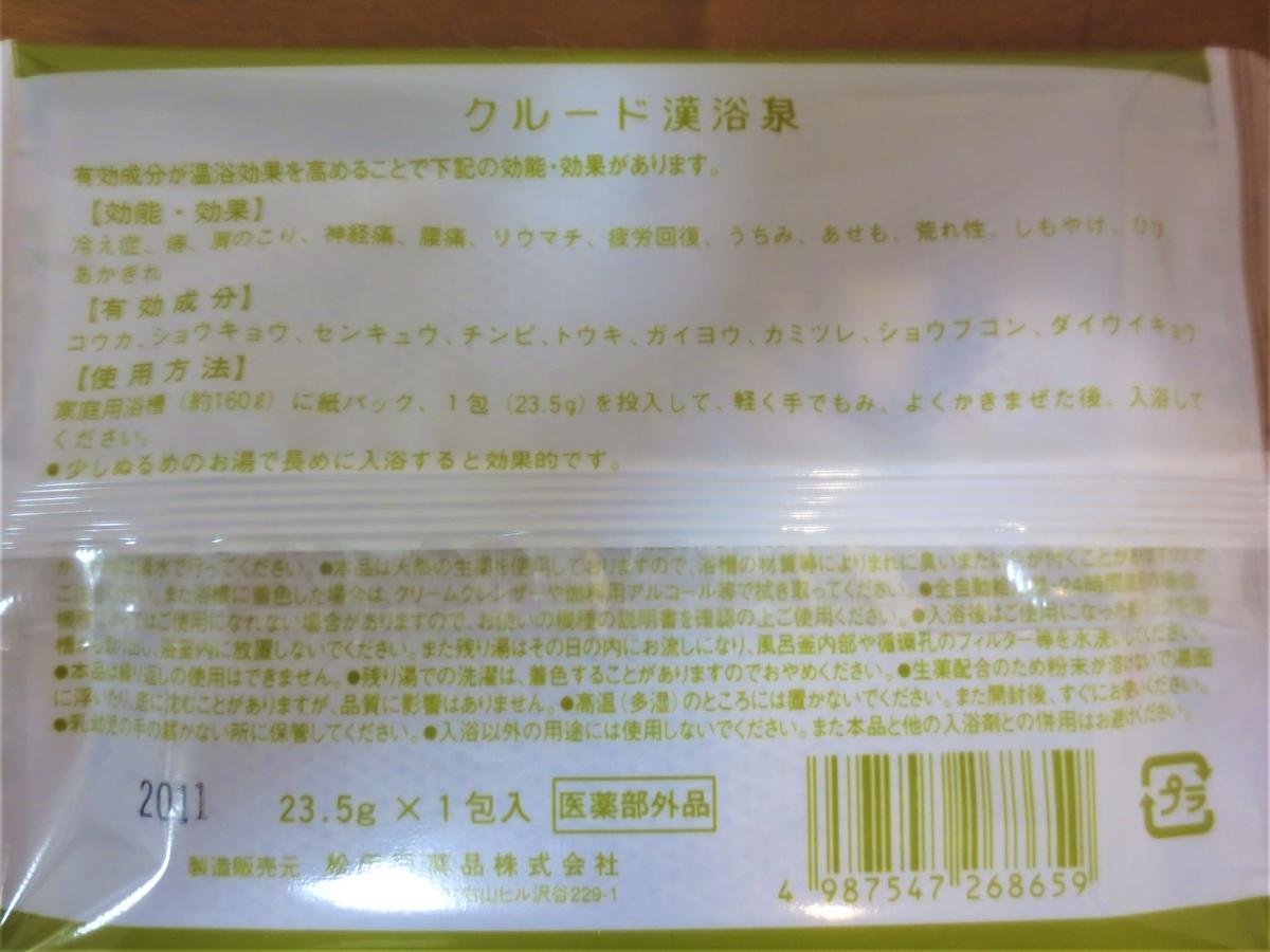 f:id:kenichirouk:20200523111139j:plain