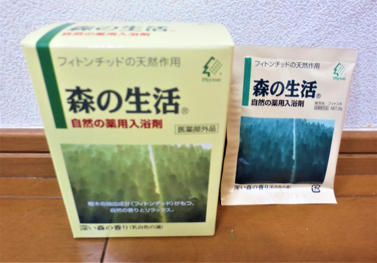 f:id:kenichirouk:20200523122908j:plain