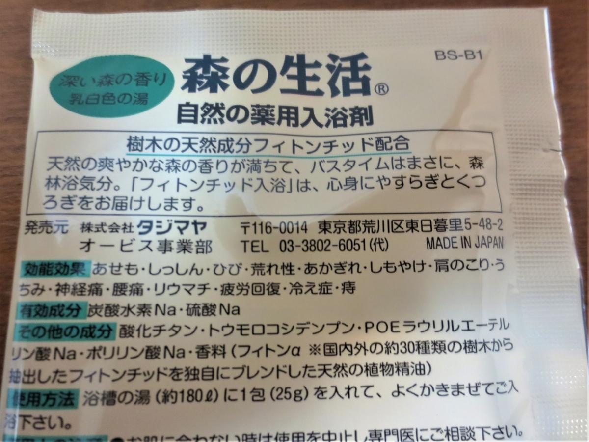 f:id:kenichirouk:20200523123129j:plain