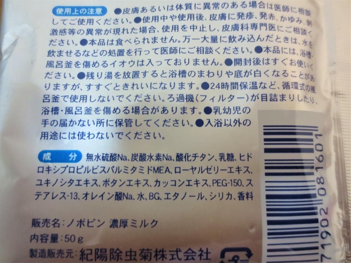 f:id:kenichirouk:20200523134214j:plain
