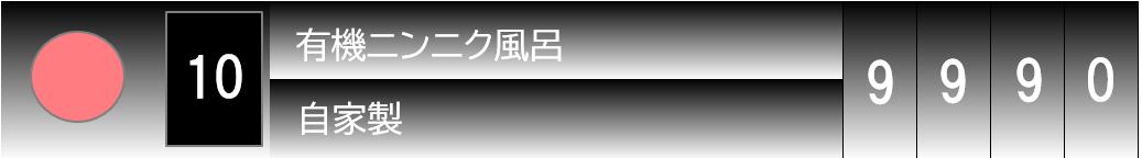 f:id:kenichirouk:20200608123445p:plain