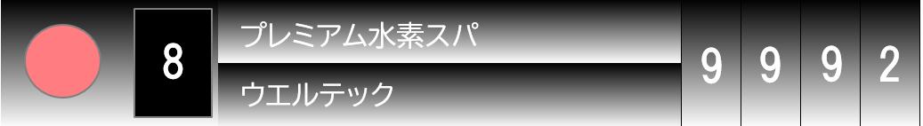 f:id:kenichirouk:20200608123559p:plain