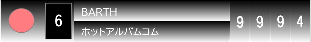 f:id:kenichirouk:20200608124303p:plain