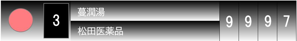f:id:kenichirouk:20200608125203p:plain