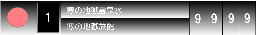 f:id:kenichirouk:20200608131707p:plain