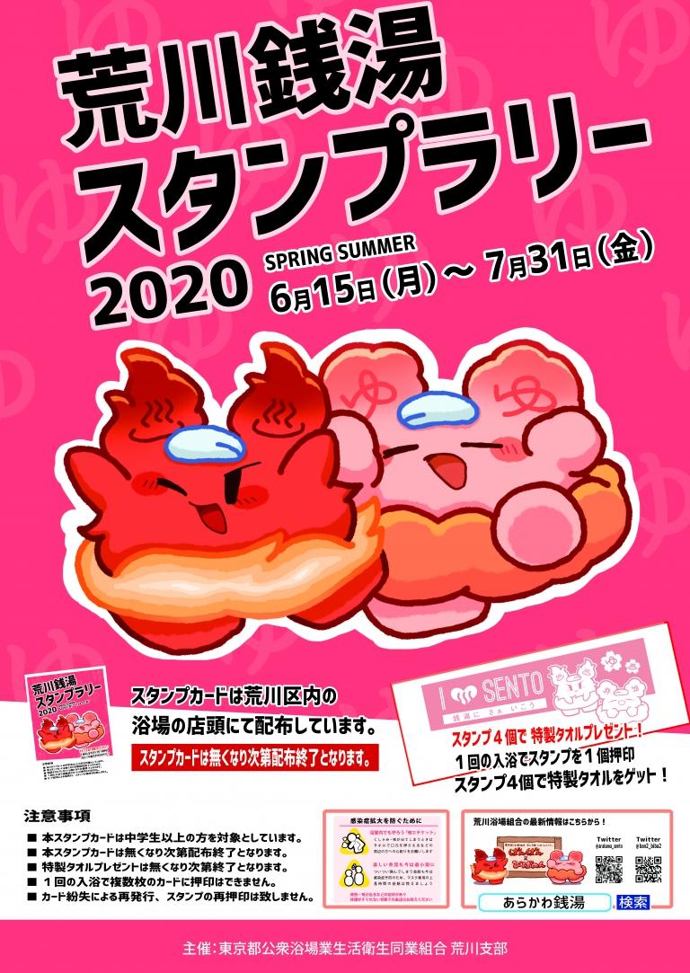 f:id:kenichirouk:20200615134302j:plain