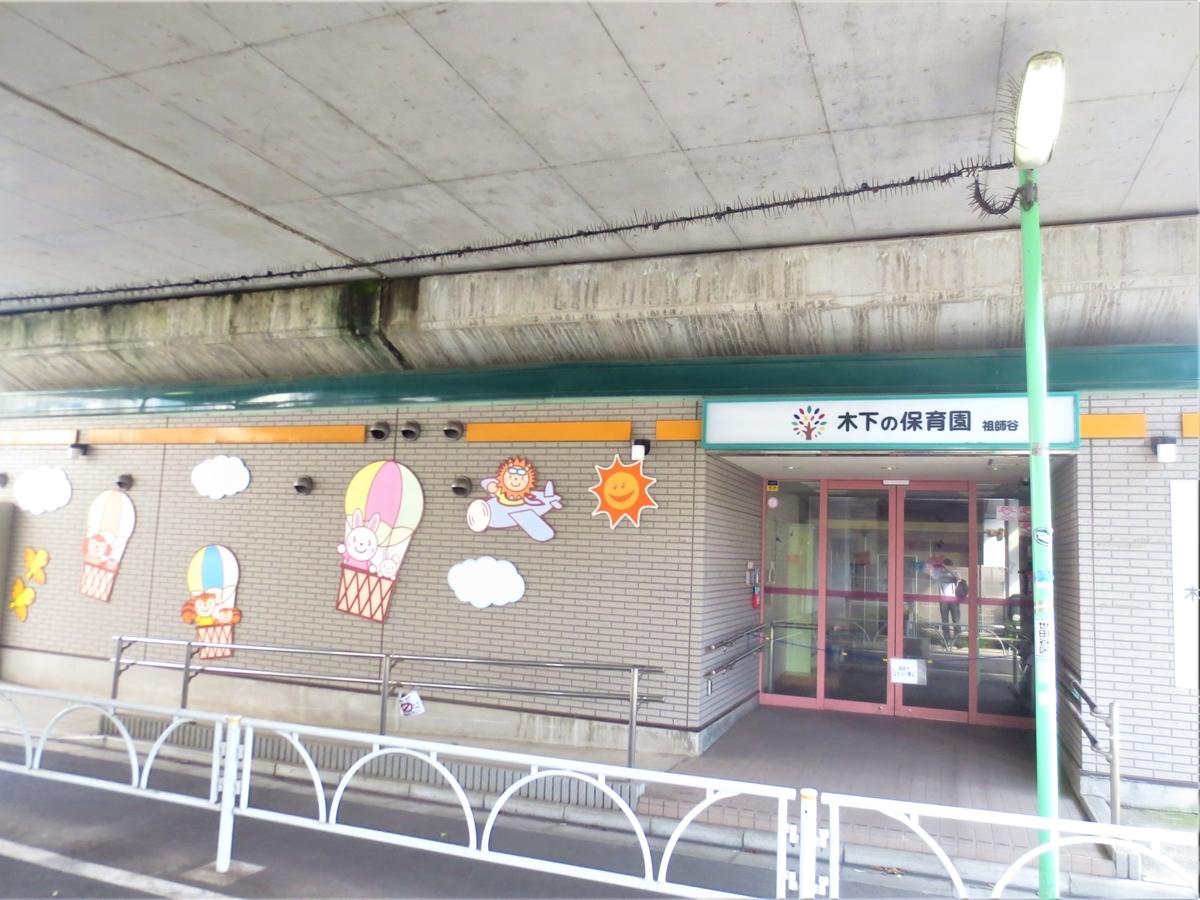 f:id:kenichirouk:20200621101425j:plain