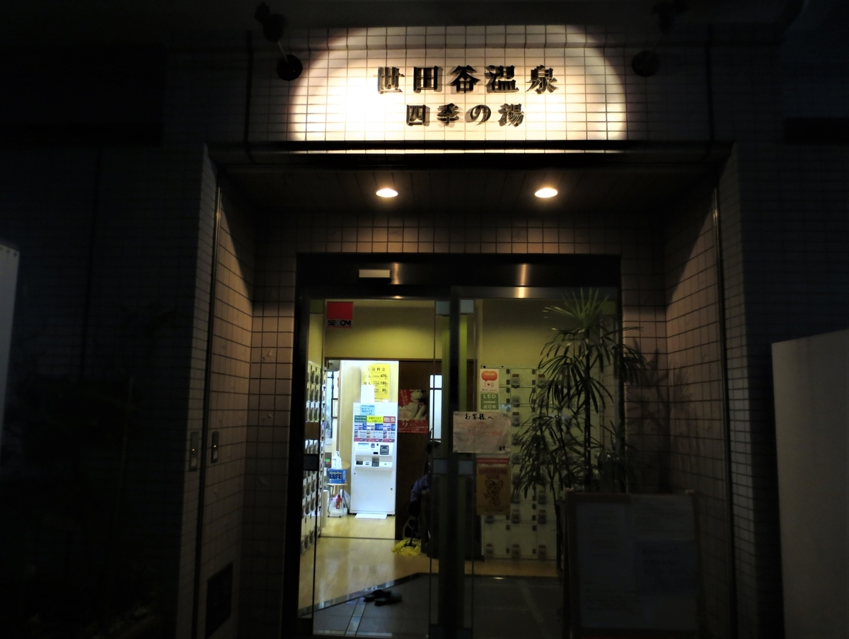 f:id:kenichirouk:20200621102438j:plain