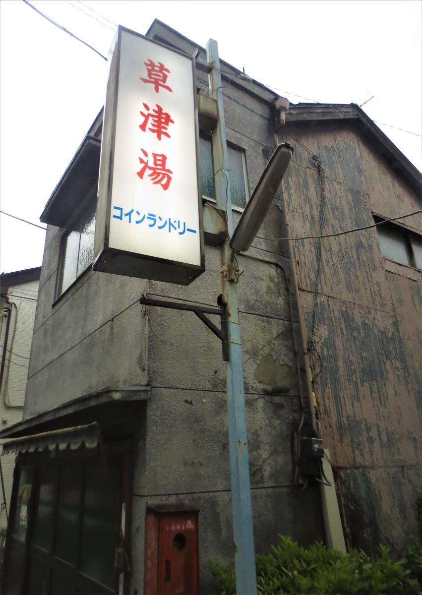 f:id:kenichirouk:20200622084519j:plain