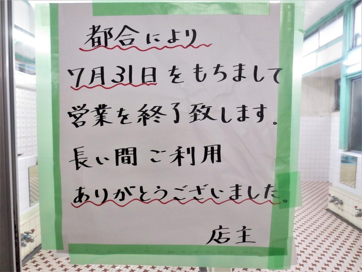 f:id:kenichirouk:20200628225544j:plain