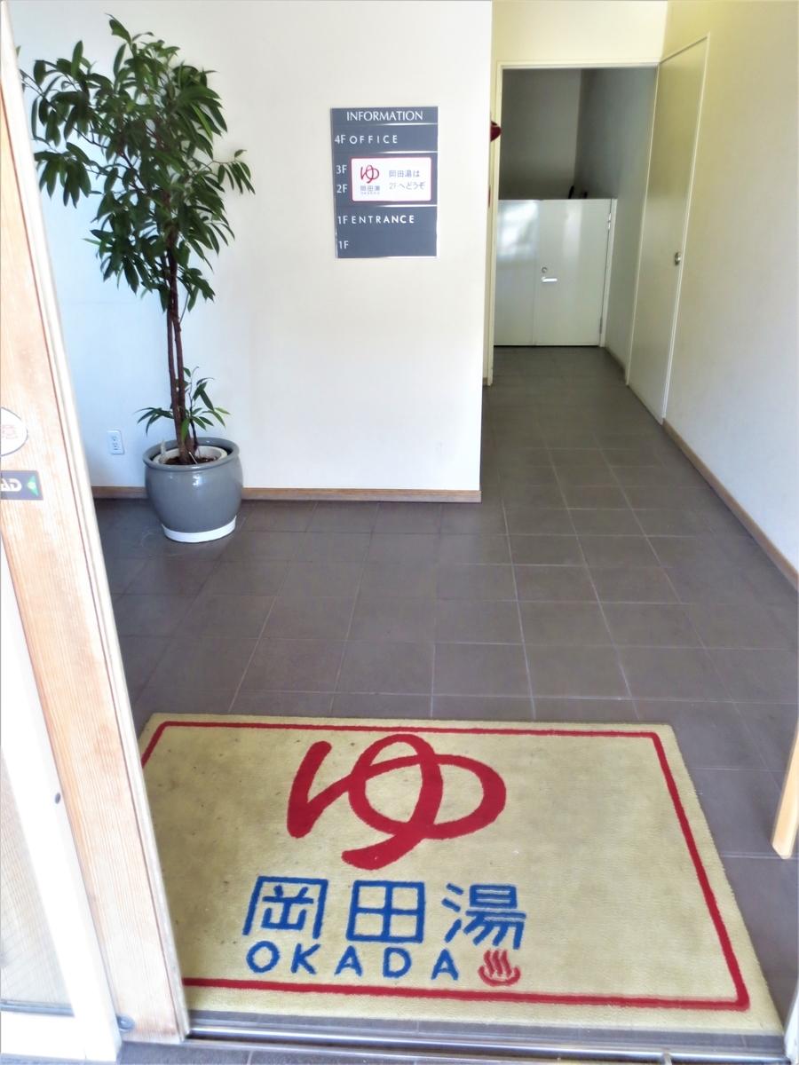 f:id:kenichirouk:20200703220636j:plain