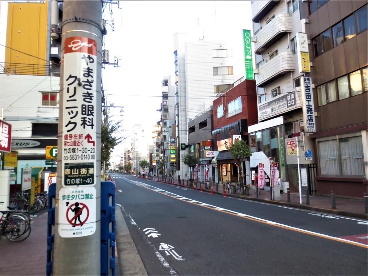 f:id:kenichirouk:20200704081102j:plain