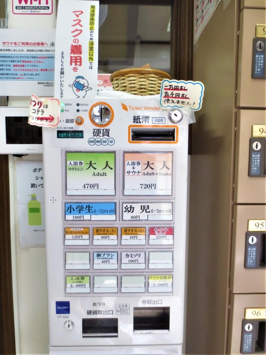 f:id:kenichirouk:20200705215058j:plain