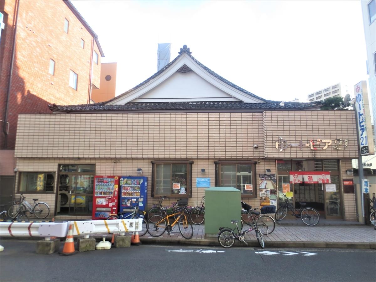 f:id:kenichirouk:20200709070657j:plain
