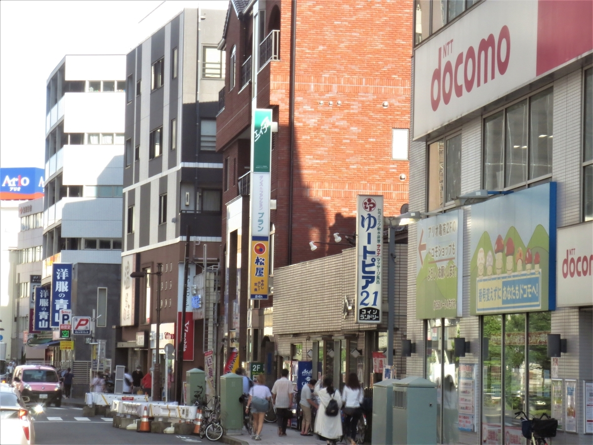 f:id:kenichirouk:20200709071207j:plain