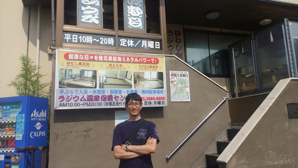 f:id:kenichirouk:20200710221403j:plain