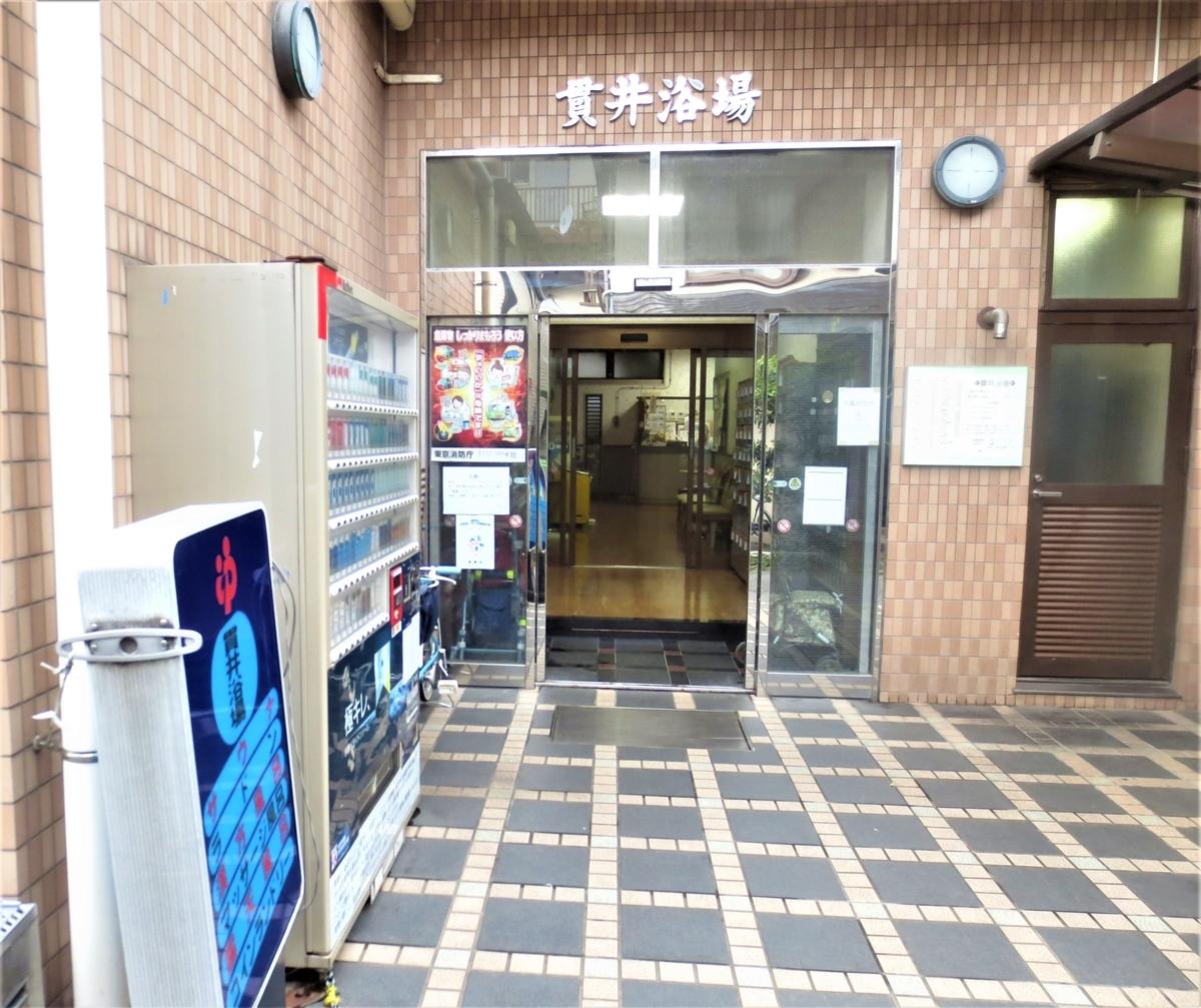 f:id:kenichirouk:20200712085835j:plain