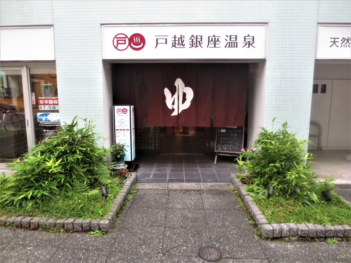 f:id:kenichirouk:20200714225506j:plain