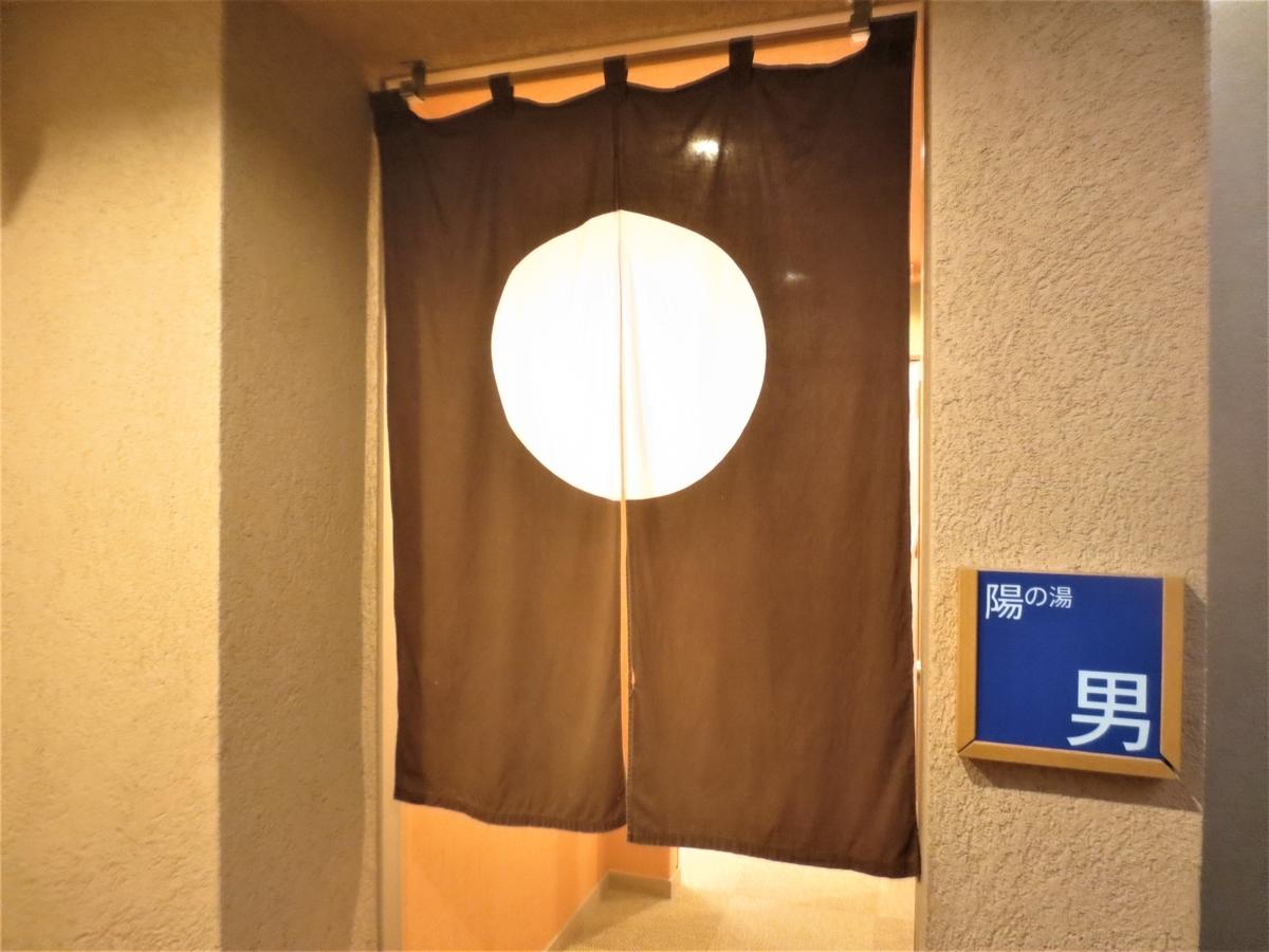 f:id:kenichirouk:20200714225925j:plain