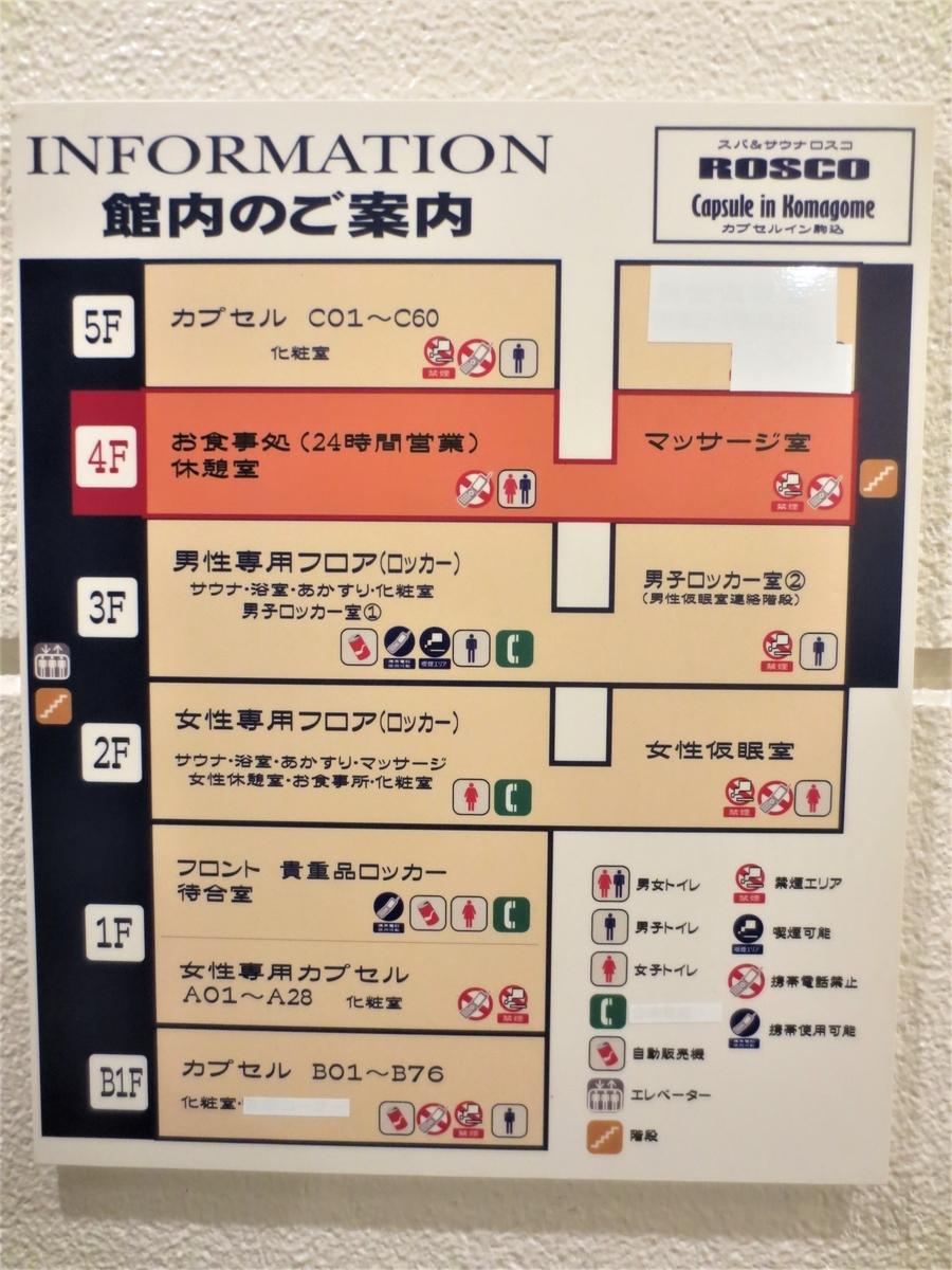 f:id:kenichirouk:20200715211427j:plain